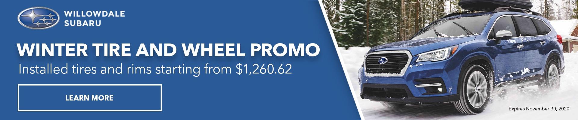 Wheel Promo